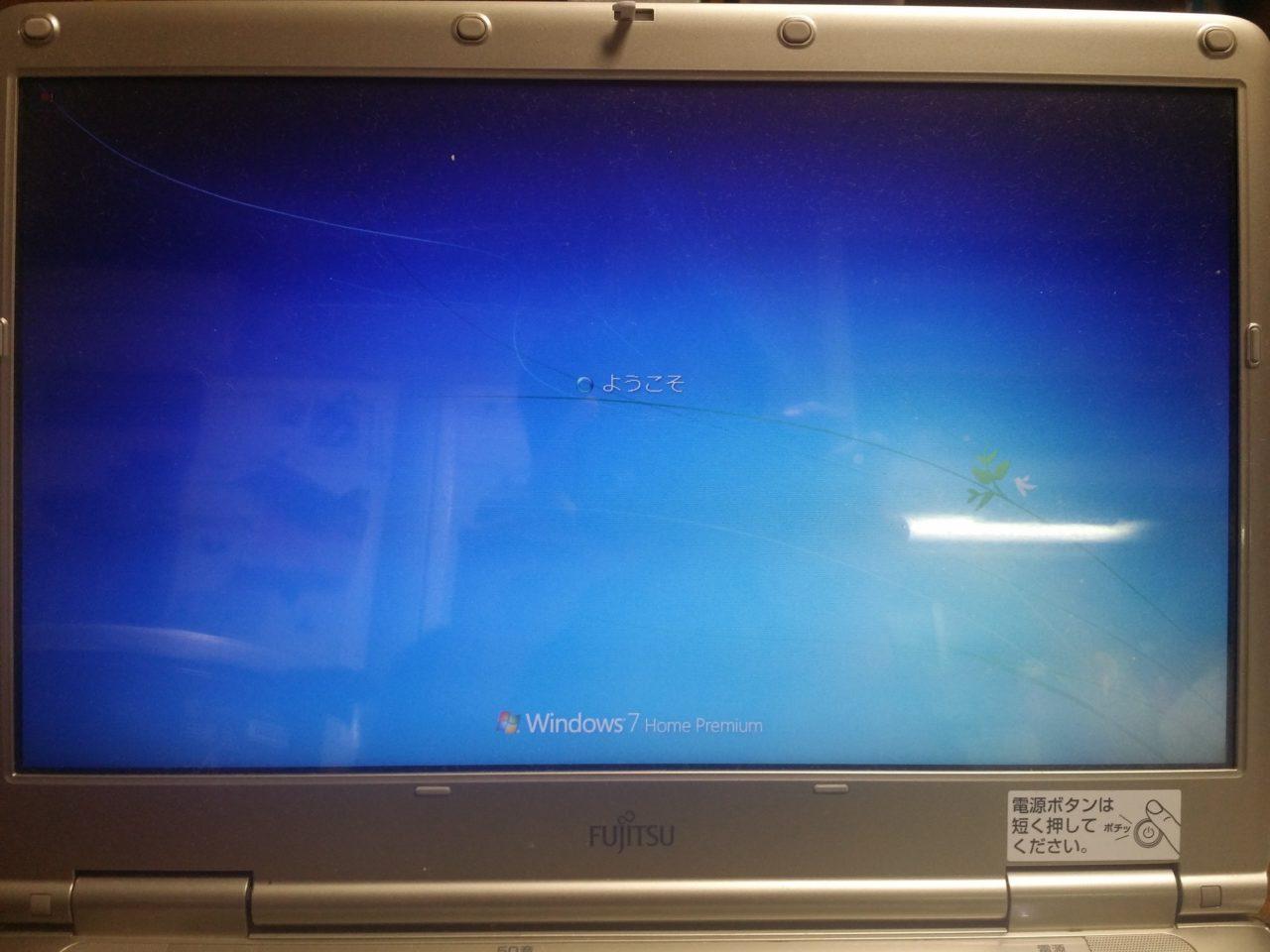 windows7 システム 修復 ディスク ダウンロード