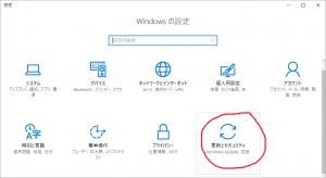 00-windows10-%e8%a8%ad%e5%ae%9a